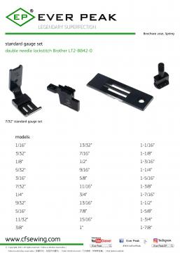 LT2-842-0系列 雙針平縫針位零件