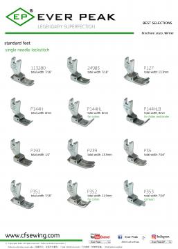 精選系列 單針平縫壓腳